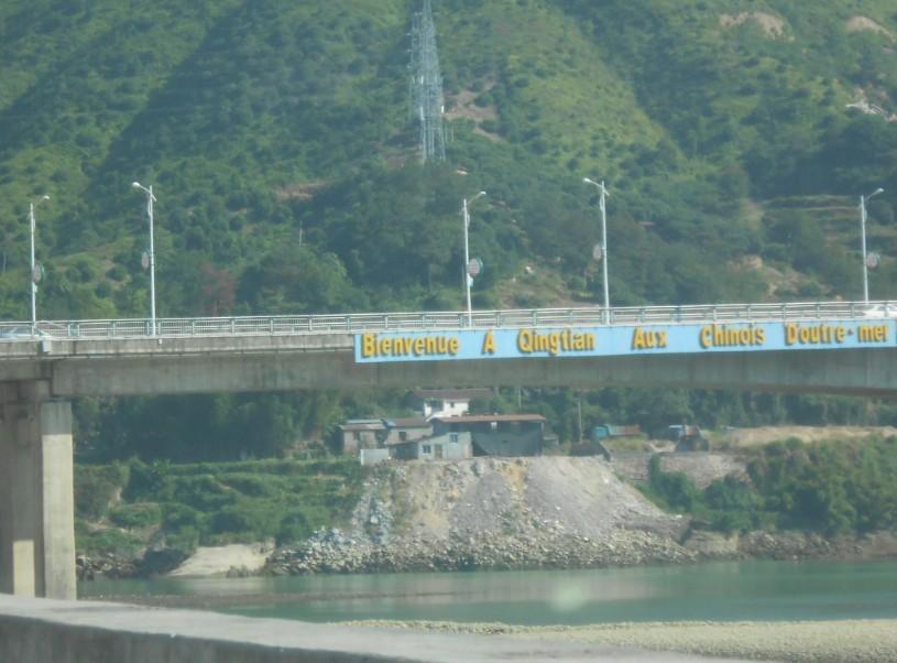 Un pont de Qingtian