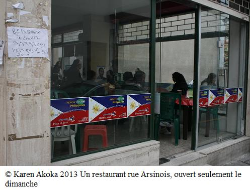 Akoka 2013 Restaurant rue Arsinois ouvert seulement dimanche - Niconie